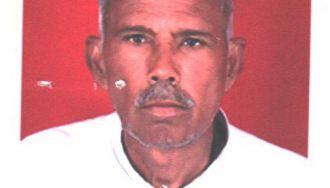 Kishan Gopal