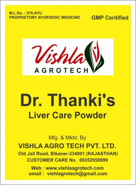 Dr Thanki Liver Care Powder