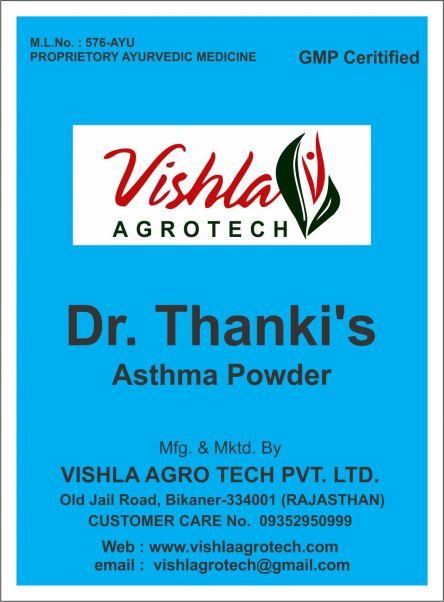 Dr Thanki Asthma Powder