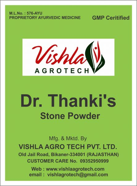 Dr Thankis Stone Powder