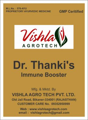 Dr Thankis Immune Booster