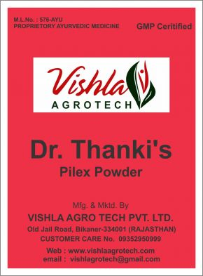 Dr Thankis Pilex Powder