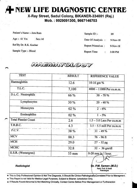joraram-beniwal-esophagus-cancer-patient-ayurvedic-treatment-report-1