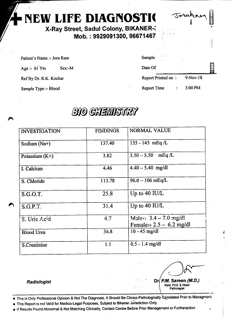 joraram-beniwal-esophagus-cancer-patient-ayurvedic-treatment-report-2