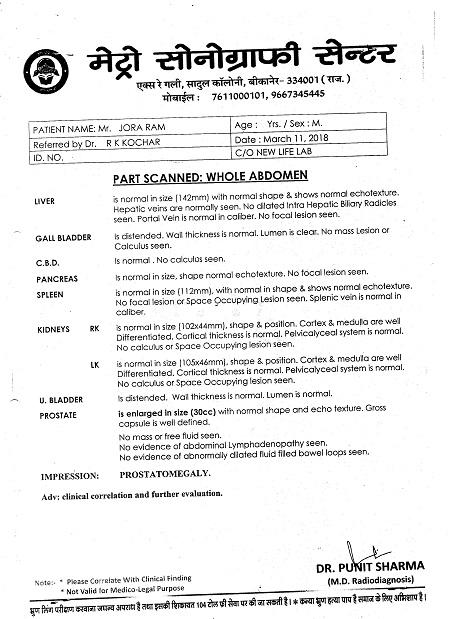 joraram-beniwal-esophagus-cancer-patient-ayurvedic-treatment-report-6