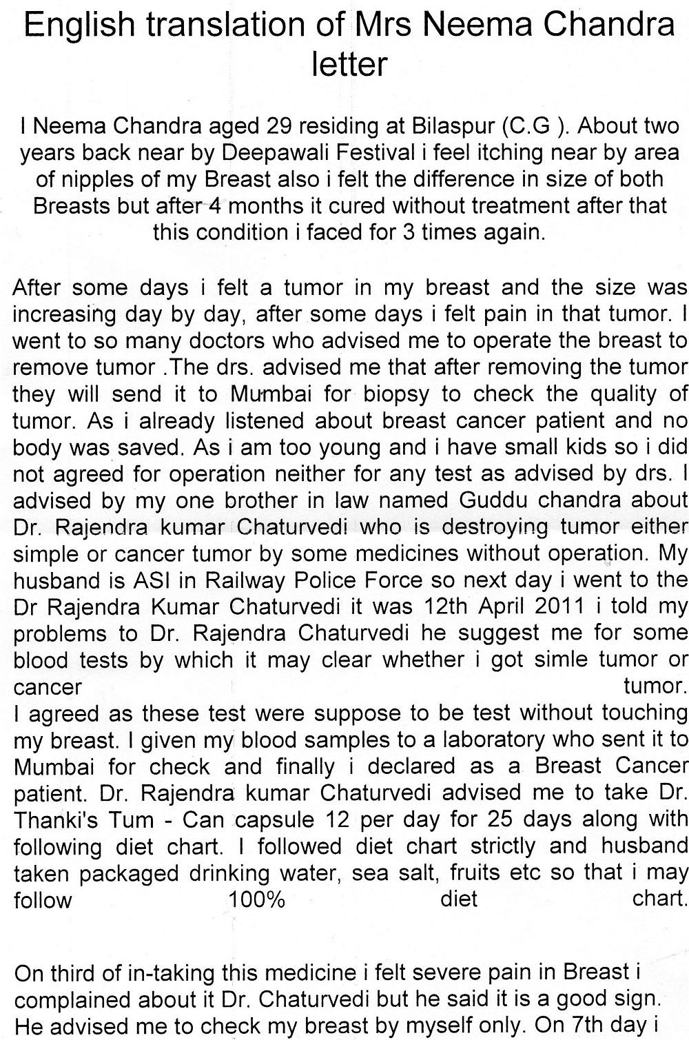 neema-candra-breast-cancer-patient-treatment-7