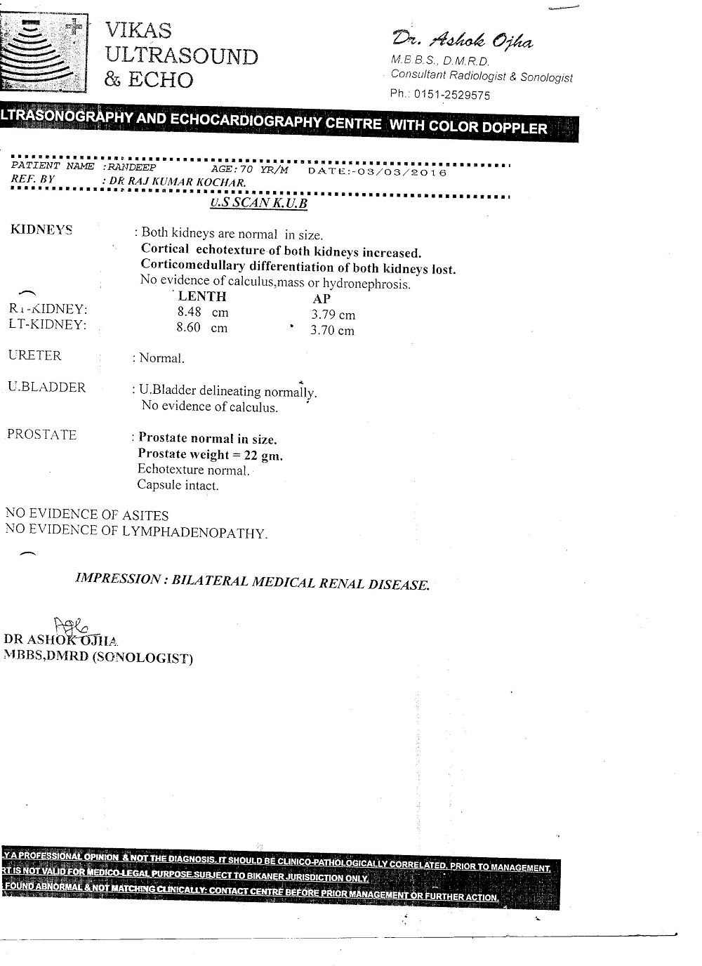 randeep-kumar-kaura-fatty-liver-kindey-failure-patient-treatment-12