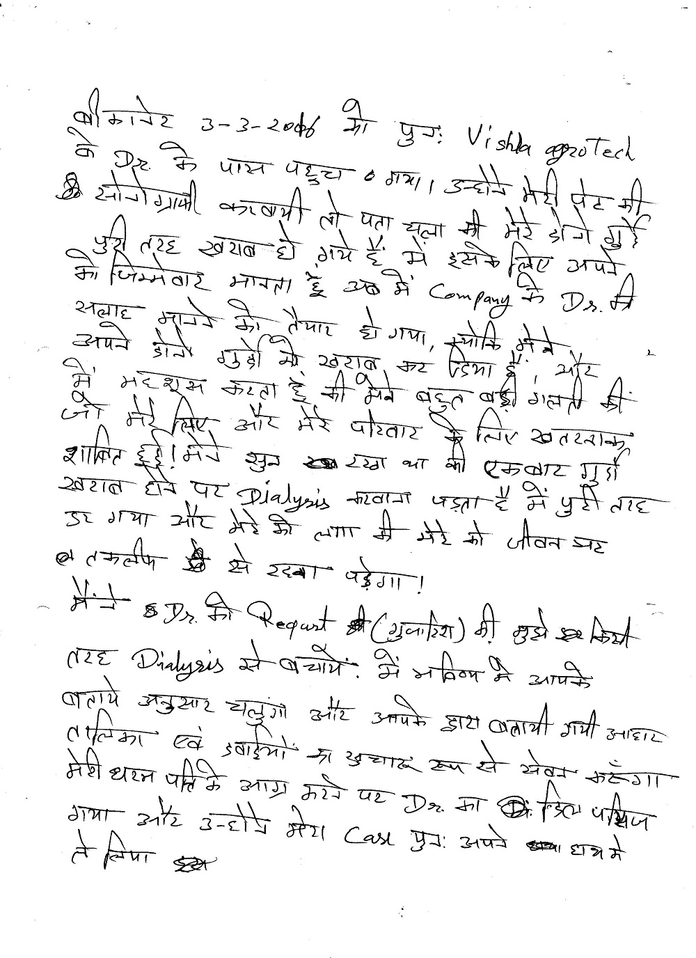 randeep-kumar-kaura-fatty-liver-kindey-failure-patient-treatment-5