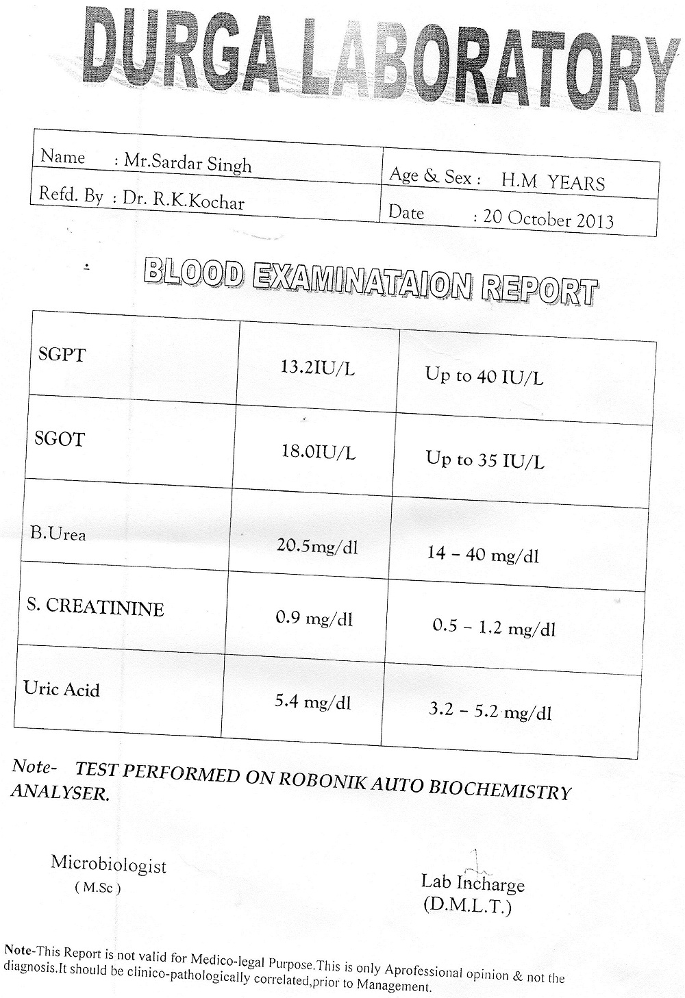 sardar-singh-gall-bladder-stone-treatment-7