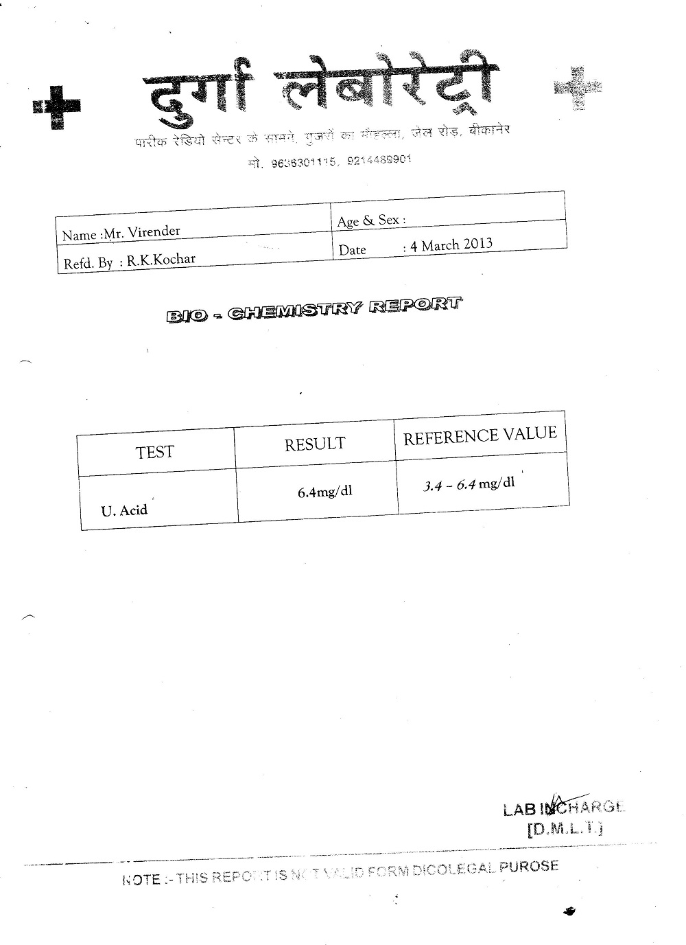 virendra-tak-azospermia-9