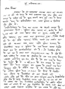 gautam-paper