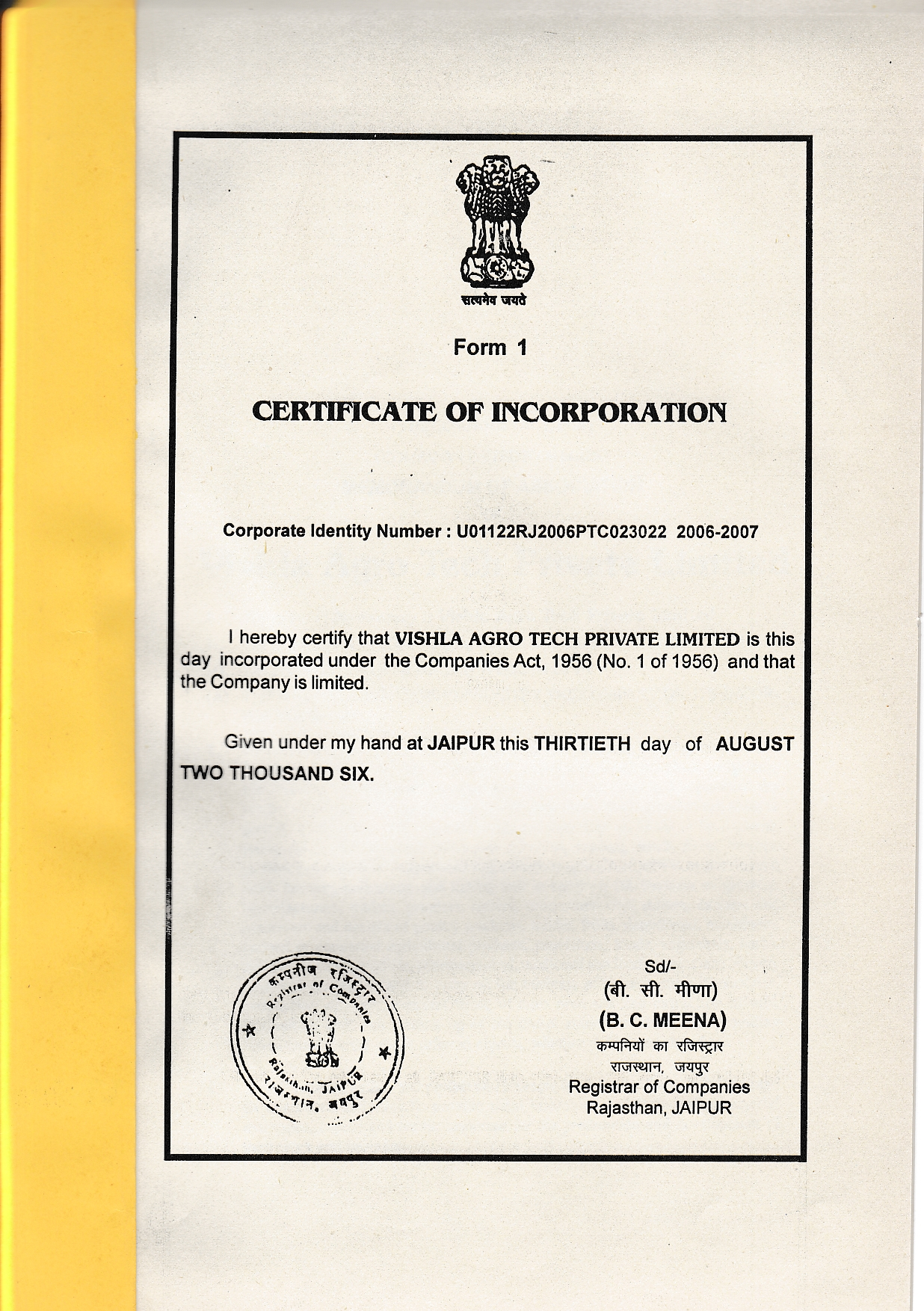 certificate_of_incorporation